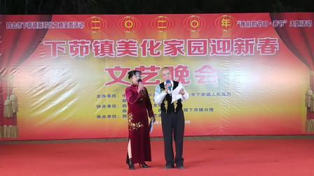 男女声独唱《欢乐年年》歌舞综艺俱乐部表演   下茆镇美化家园迎新春文艺晚会2020-1-17