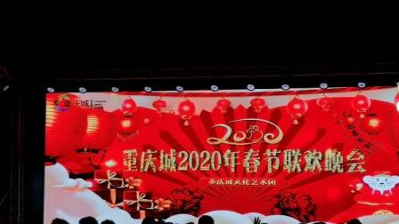 海南省滨海新区白马井重庆城2020春节联欢晚会
