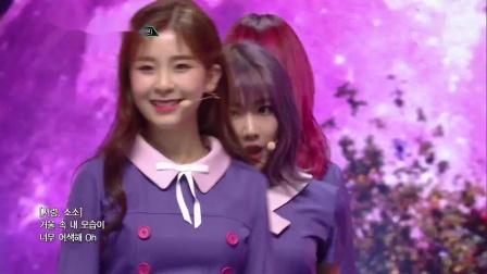 GWSN - Puzzle Moon - KBS音乐银行 现场版 18/10/19