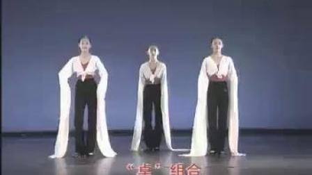 """藏族舞蹈课堂-""""依""""组合"""
