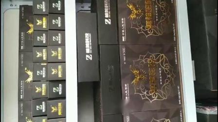 男神密码阿尧小店自拍