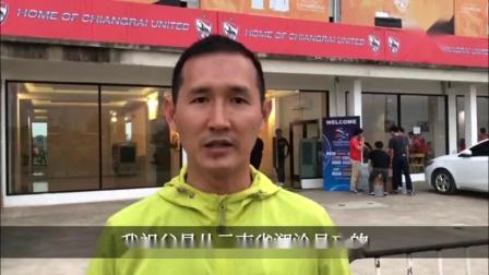 国安武汉加油球衣暖心故事 泰国华裔免费印制