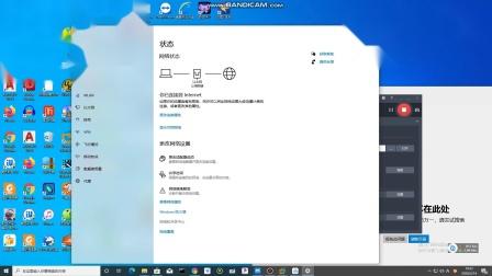 Windows10电脑连不上wifi提示无internet访问怎么解决