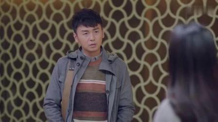 男保姆:袁姗姗找雷佳音假扮男友,怎料雷佳音去拆台的,越帮越忙.mp4相关的图片