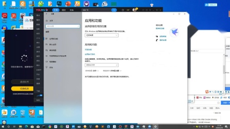 Windows 10如何卸载360随身Wifi