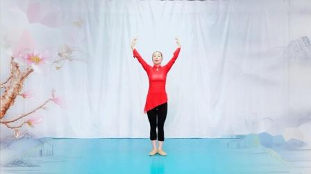 塔河蓉儿瑜伽舞蹈 菩提树下形体拉伸舞蹈教学