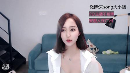 宋宋Sarah-155-20191026