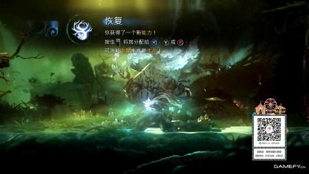 HD-休闲街区-0323精灵与萤火意志_02