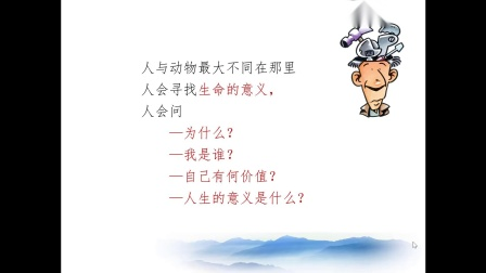 綻放生命之花(0).mp4