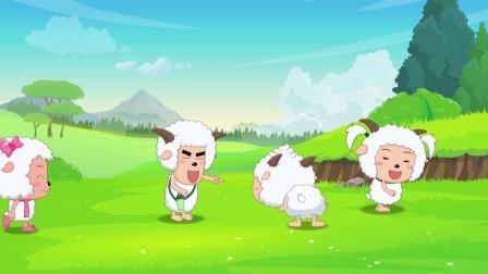 喜羊羊與灰太狼之懶羊羊當大廚:懶羊羊被花了個大花臉,還頂著這張花臉到羊村亂晃