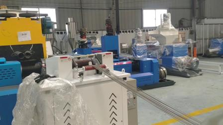 3. Crushing automatic feeding machine(pp.hdpe.ldpe)粉碎自动上料单机