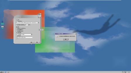 Windows 2000如何设置蓝屏自动重启