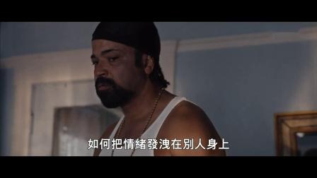 """""""黑豹""""編劇自導街區犯罪片《此生漫漫》首曝中字預告"""