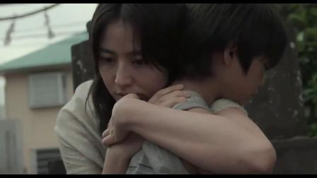 長澤雅美飾演大膽媽《Mother 母親》正式版預告片