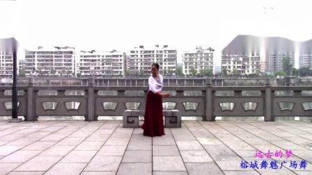 榕城舞魅广场舞《 远古的梦》 编舞 广州飘雪
