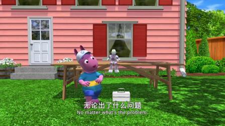 花园小尖兵:可爱的机器人之歌,超级好听!.mp4