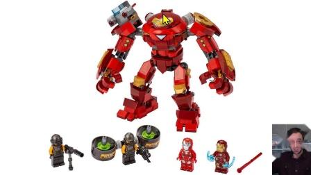 乐高Tower, Hulkbuster&Ironman helmet LEGO