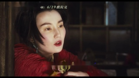 王家衛經典作《東邪西毒:終極版》重映版預告片