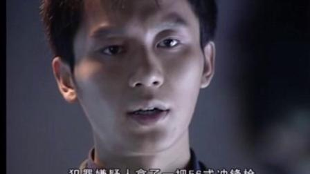 【国产警匪剧】危情24小时-第5集 任泉 刘威 赵琳 鲍蕾