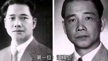 中国历史上的三个叛徒,使中国倒退100多年,让无数人痛恨
