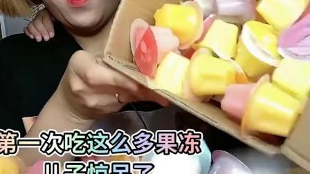 趣味童年:小时候你吃过香芋味果冻吗