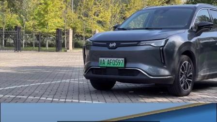 威马W6 是否实现了官方宣称的「无人驾驶」?