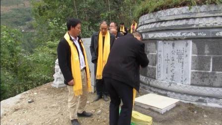 曹公在文之墓上部
