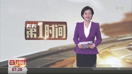 最新消息 因销售有毒、有害食品罪 郭美美一审获刑两年六个月 第一时间 20211019 1080