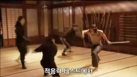 09110 电影忍者刺客花絮