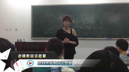 【拍客视界】令众学生热捧的无敌麻辣教师