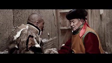蒙古国微电影 -  Amingoo