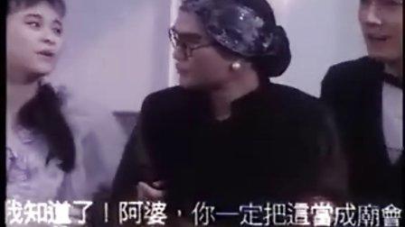 林正英系列之【血衣招魂】A 国粤双语