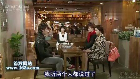 韩国偶像连续剧 【秘密花园】15.rmvb