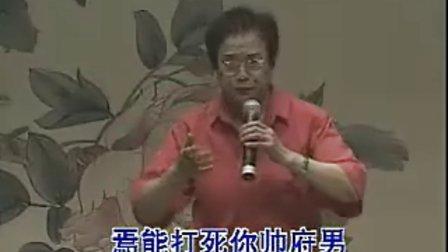 山西晋剧名家演唱会3 下