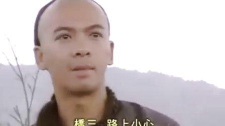南龙北凤[国粤双语] 18