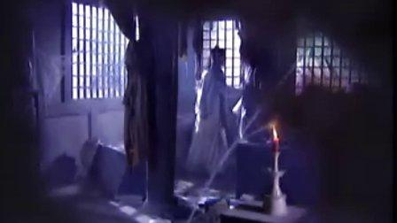 笑傲江湖29(央視)