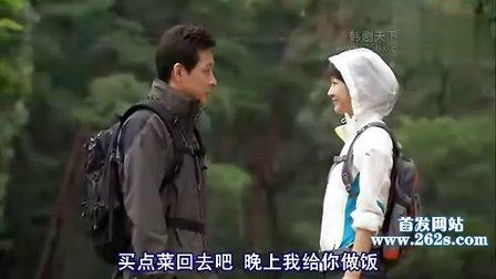 「韩剧」三姐妹 明世彬 宋钟浩 123全(韩文中字)