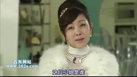 韩国偶像连续剧 【秘密花园】04.rmvb