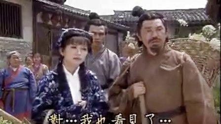秦始皇与阿房女-秦始皇的情人02