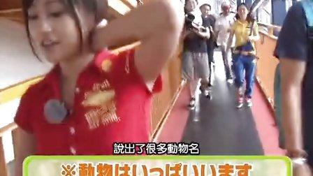 Making_02_「絶叫クイーン選手権」shukan akb akb48