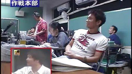 不能笑的高中24小時(日語中字)