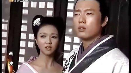 电视剧《画皮》全集及花絮(凌潇肃,薛凯琪,李宗翰,陈怡蓉,吴映洁 戚玉