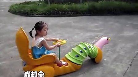 智能毛毛虫与机器人游乐演示
