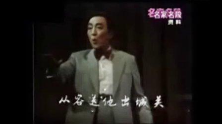 沪剧视频:沪剧-风流英豪(选段)  王盘声、叶苞蓓