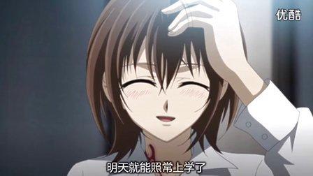 吸血鬼骑士第一季01_【超清】吸血鬼骑士第一季(完结)