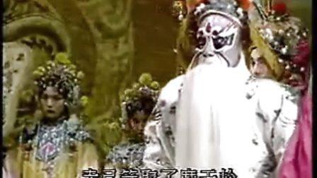 【晋剧】  花脸系列     劈殿 —  有道的老王征辽
