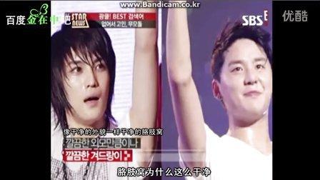[在吧字幕]120216 K-Star News 無毛idol 'Atrichia Idol'