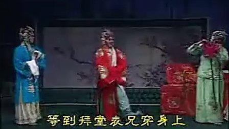 吕剧《桃李梅》全场  320x240_2.00M_h.264