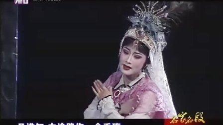 【越剧】《香妃·哭头》方亚芬