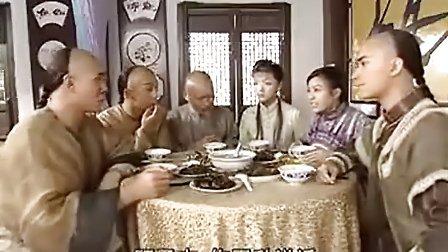 江南京华梦2003